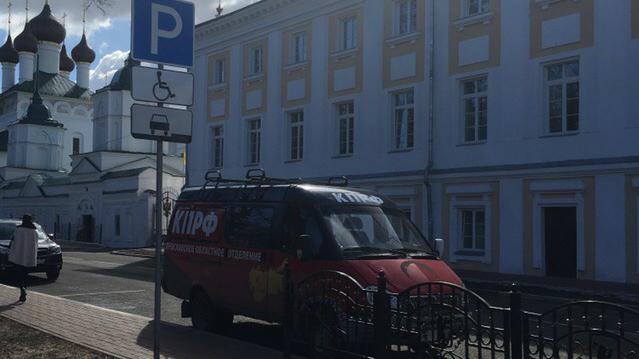 «Это мерзко и противно»: ярославцы поймали партийную «Газель» на грубом нарушении ПДД