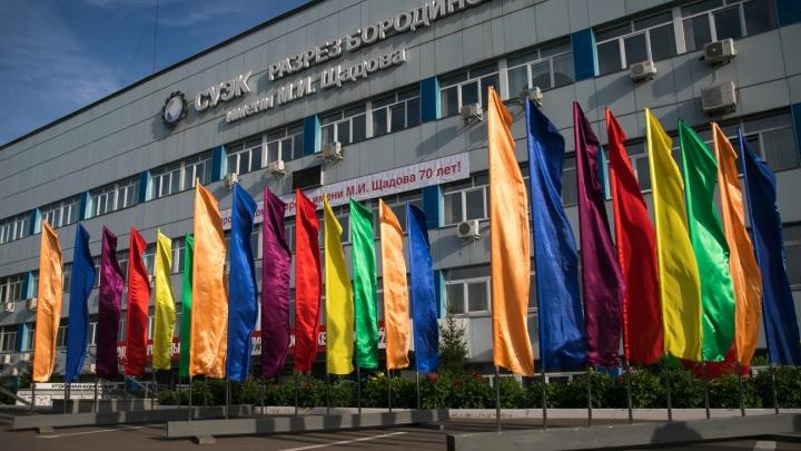70 лет с начала промышленной эксплуатации: Бородинский разрез отметил юбилей масштабным праздником