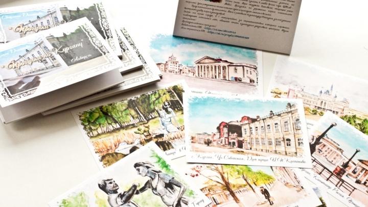 Открытки, созданные художником-любителем, могут стать главным туристическим брендом Кургана