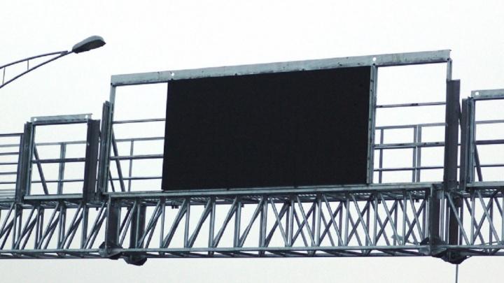 На Московском шоссе — Алма-Атинской отключилось дорожное табло