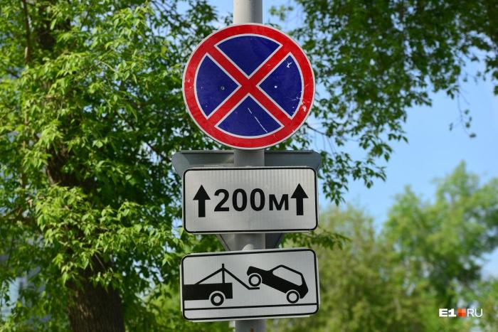 На Антона Валека и Сакко и Ванцетти запретят парковаться с 14 июня