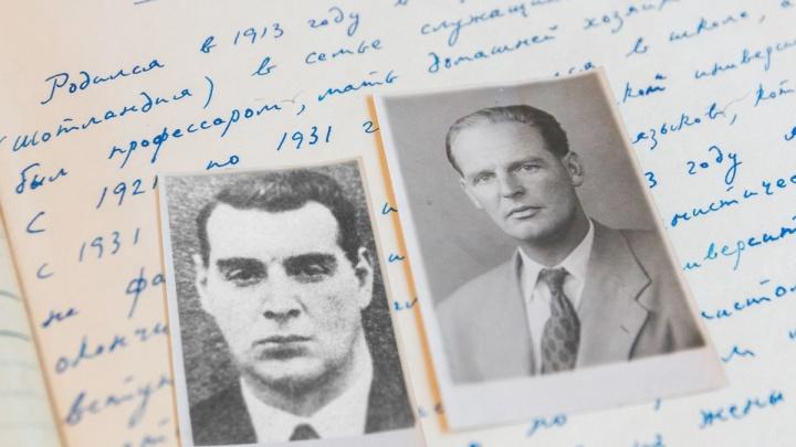 В Самаре установят доску памяти английским шпионам