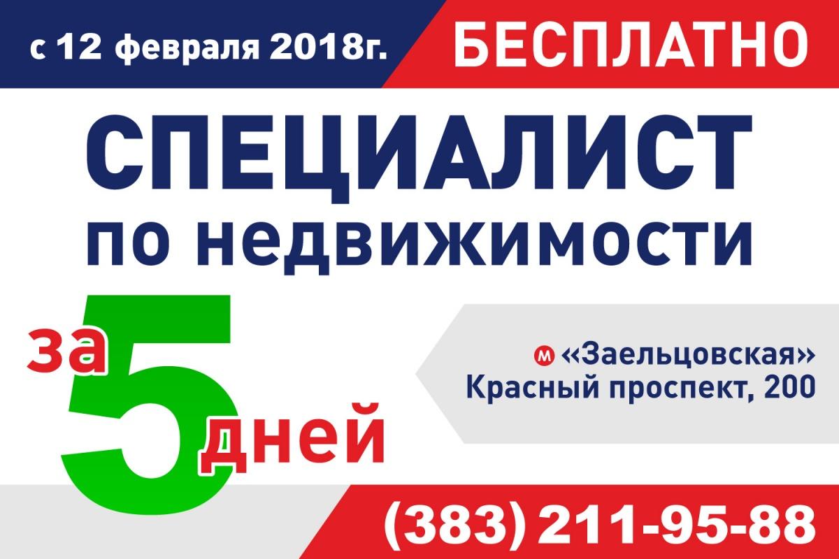 ипотека вторичное жилье москва без 2 ндфл