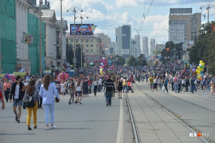 В сам День города по проезжей части на проспекте Ленина можно будет ходить пешком