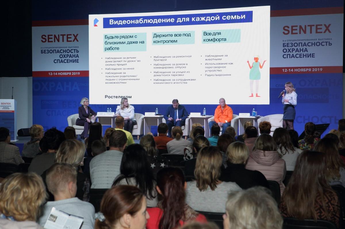 «Ростелеком» поддержал «Азбуку безопасности» для нижегородских ребят