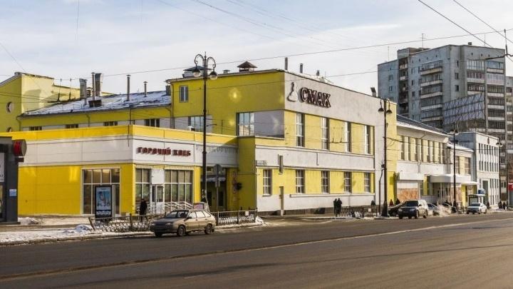 """Пол-""""СМАКа"""" разрешат снести: зоны охраны здания-памятника на Свердлова вынесли на обсуждение"""