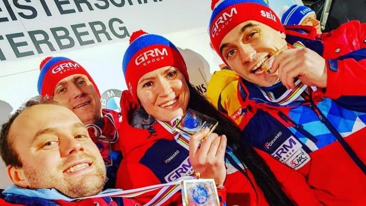 Российская сборная с пермяками в составе победила на чемпионате мира по санному спорту