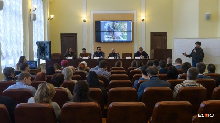 Против фуд-кортов и собачников: екатеринбуржцы обсудили, как реконструировать площадь Обороны