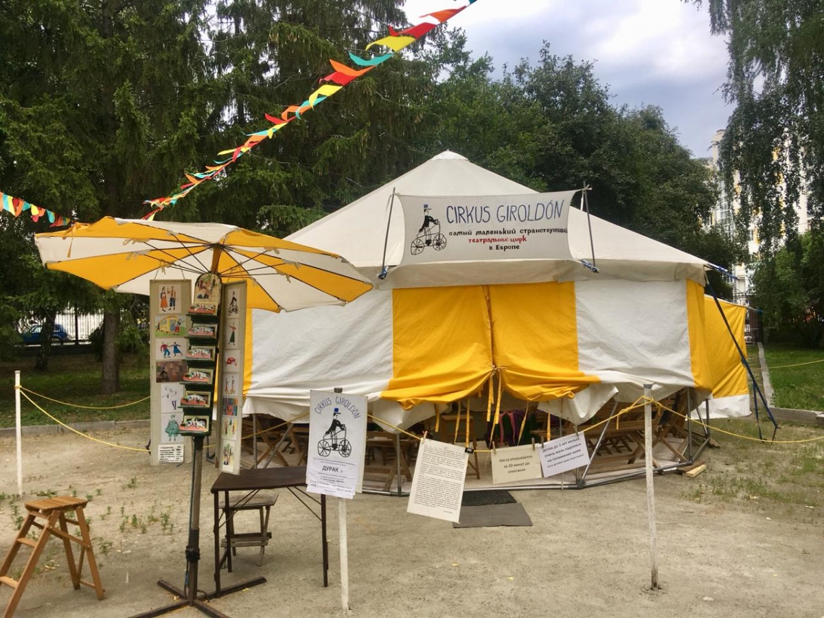 Летом они играют в шатре