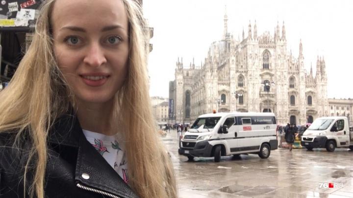 Это не так и муторно: как я самостоятельно делала шенгенскую визу в Италию. Личный опыт