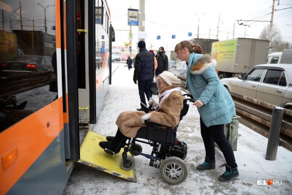 Также в приложении будет показано, есть ли в заведениях Екатеринбурга необходимое инвалидам оборудование