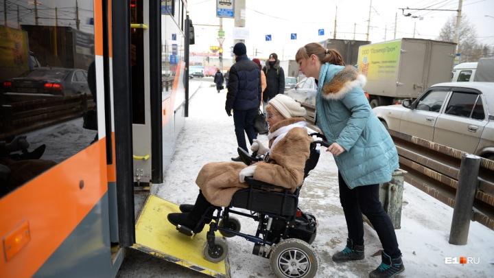 В Екатеринбурге появится приложение, которое поможет инвалидам передвигаться по улицам с комфортом
