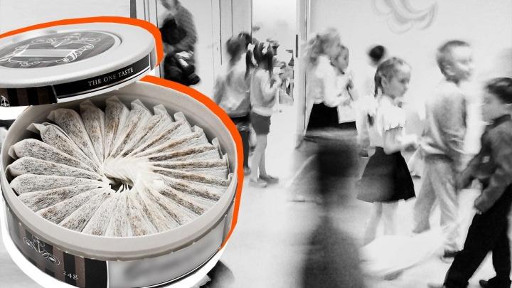 «Подходят и предлагают попробовать»: в Екатеринбурге семиклассники продают снюс детям из начальной школы