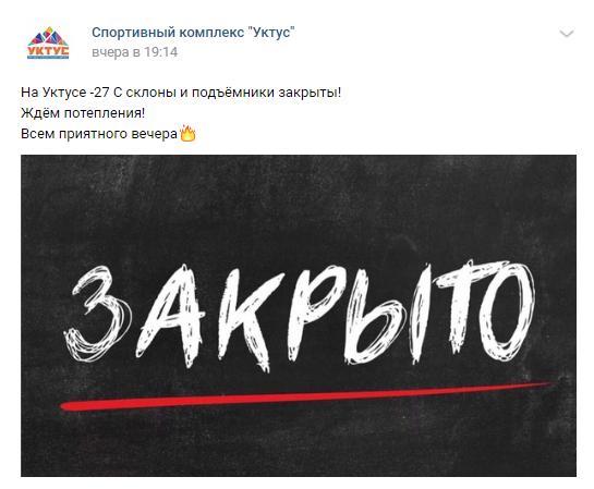 sledil-za-pyanoy-onlayn-andzhela-vinter-dome
