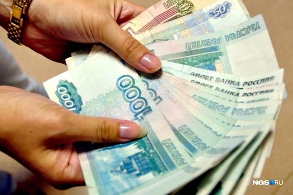 Всего должник выплатил государству 138 тыс. руб.