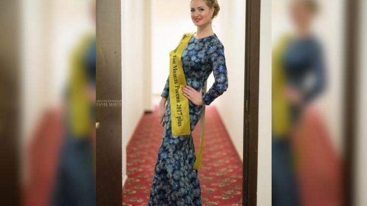 Участница из Башкирии стала вице-мисс «Топ-модель PLUS — 2017»
