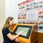 На сайте челябинского дворца пионеров рухнул сервис записи в кружки