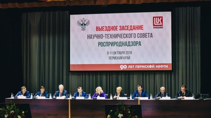 В Перми прошёл научно-технический совет, где обсудили план мероприятий по охране окружающей среды