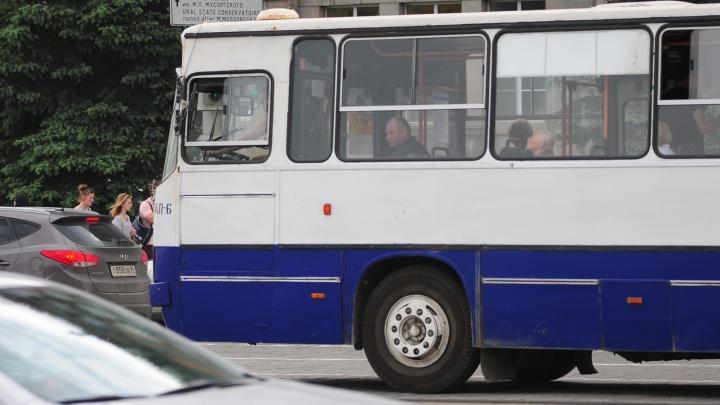Автобусы изменят маршруты из-за ремонта на Стрелочников