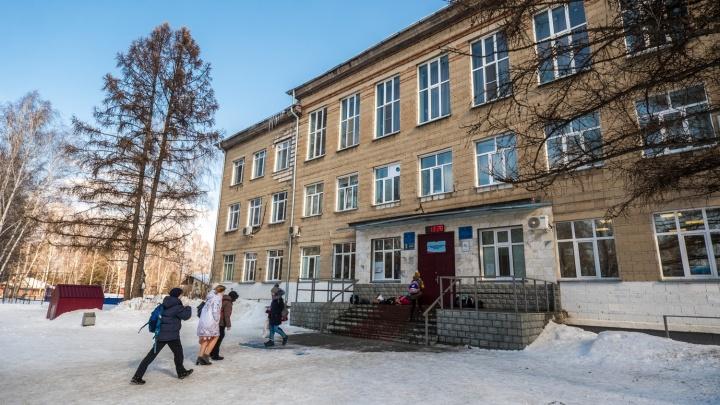 Дом с тысячей детей: репортаж из самой переполненной школы Новосибирска