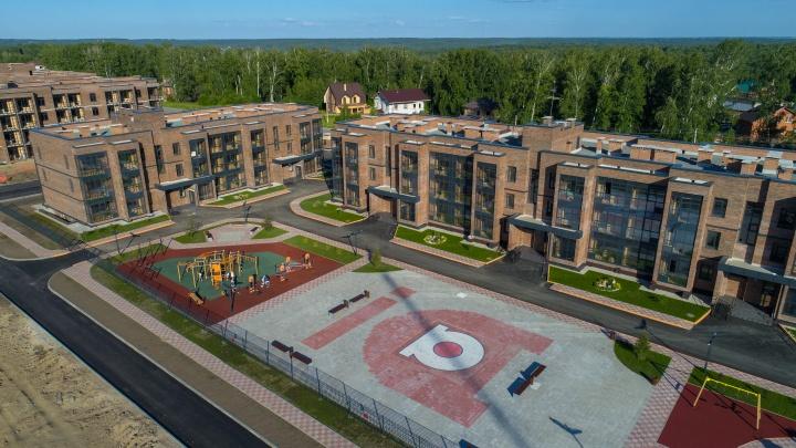 Академгородок 2.0: в научном городке подешевели квартиры