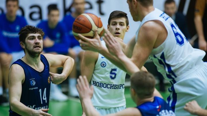 Баскетбол: БК «Новосибирск» победил «Купол-Родники»