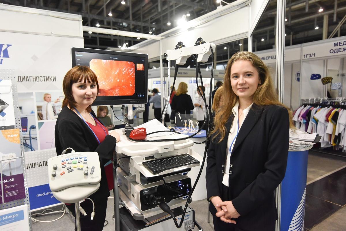 На выставке-форуме представлено новейшее медоборудование