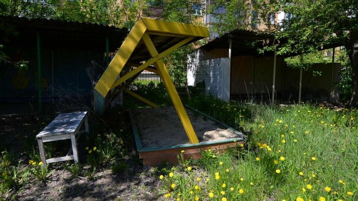 Мэрия Екатеринбурга решила восстановить заброшенный садик мясокомбината