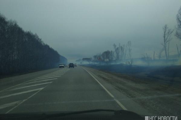Из-за сухой и жаркой погоды увеличивается риск возникновения природных пожаров