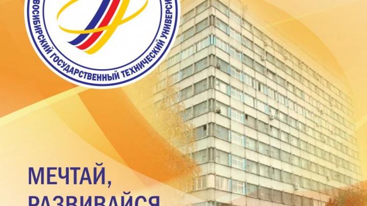 Направления подготовки факультета бизнеса НГТУ прошли государственную аккредитацию