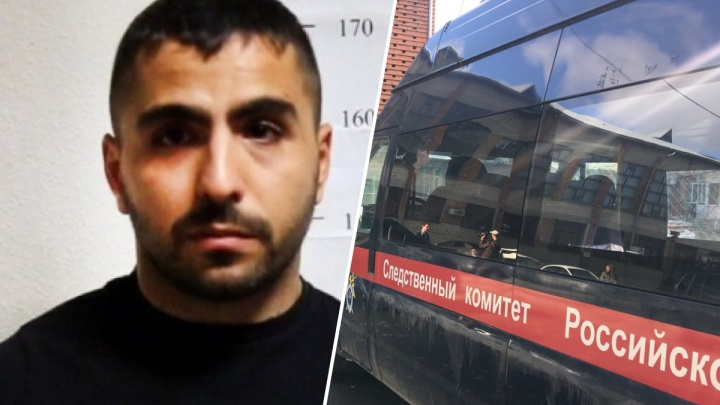 Задержан подозреваемый в убийстве стрелка из «Кристалла» Павла Колозяна