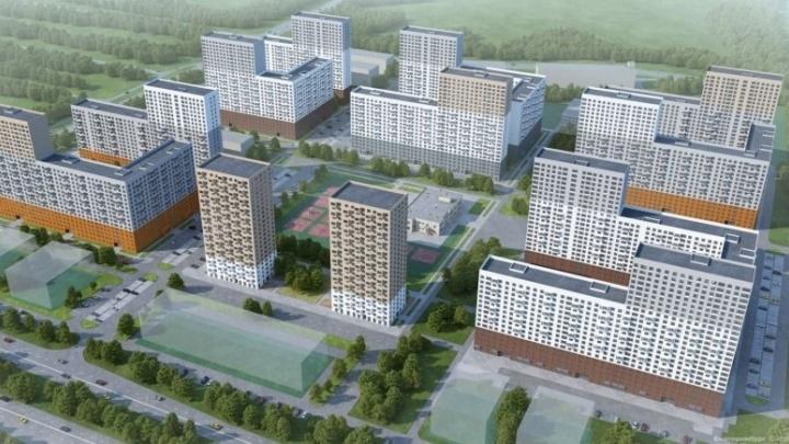 На слушаниях в Екатеринбурге одобрили новую овощебазу на Россельбане и застройку завода на Космонавтов