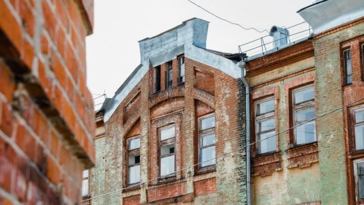 В здании бывшей поликлиники на улице Пермской появится военкомат