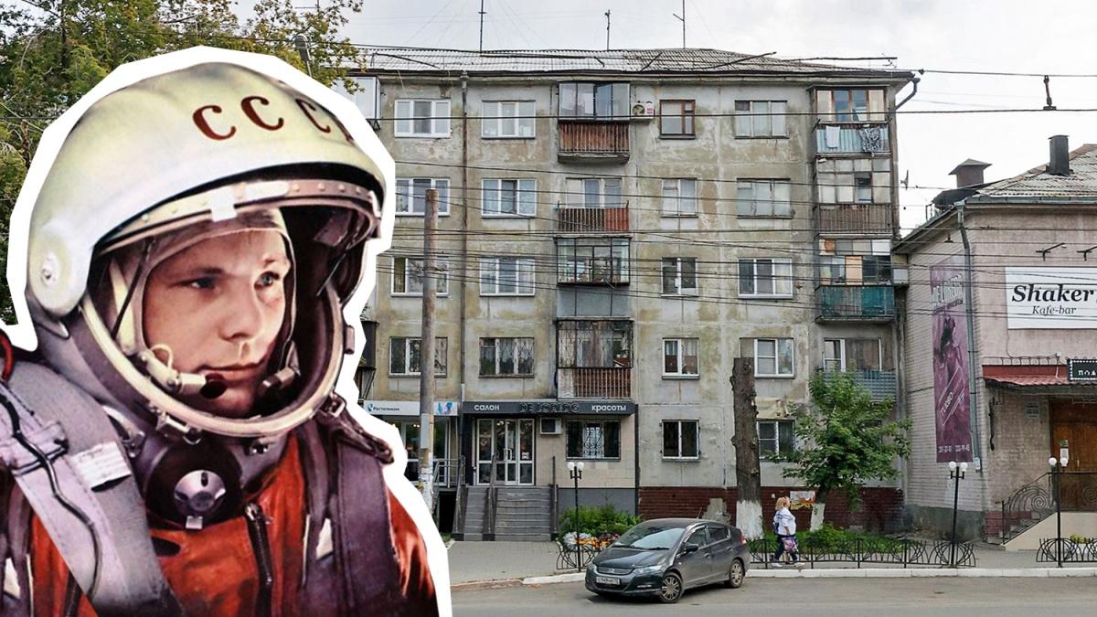 Стоимость квадрата на улице Гагарина почти на десять тысяч меньше, чем на улице Космонавтов