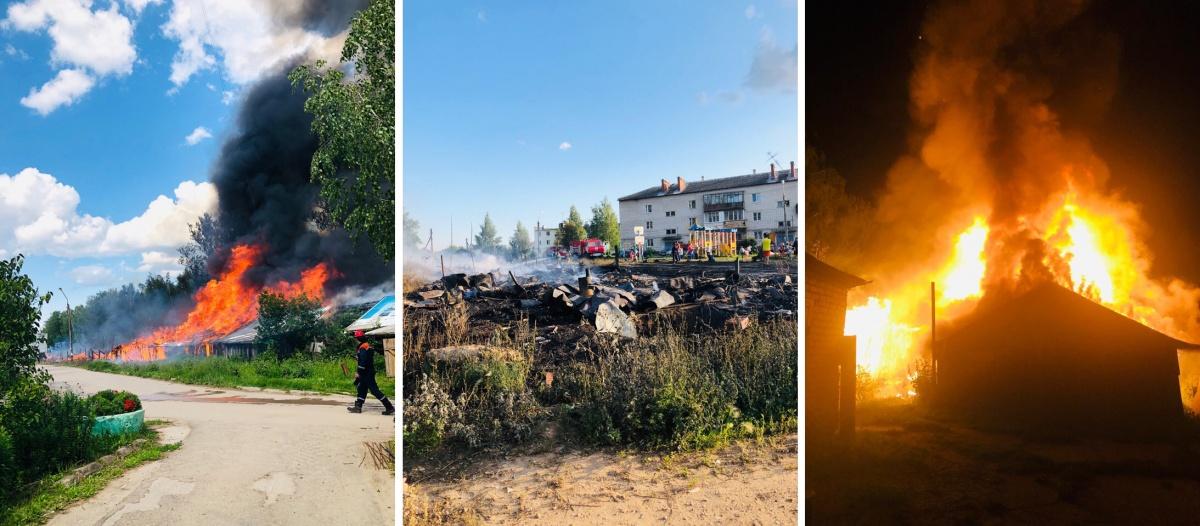 Огромная территория выгорела за несколько часов