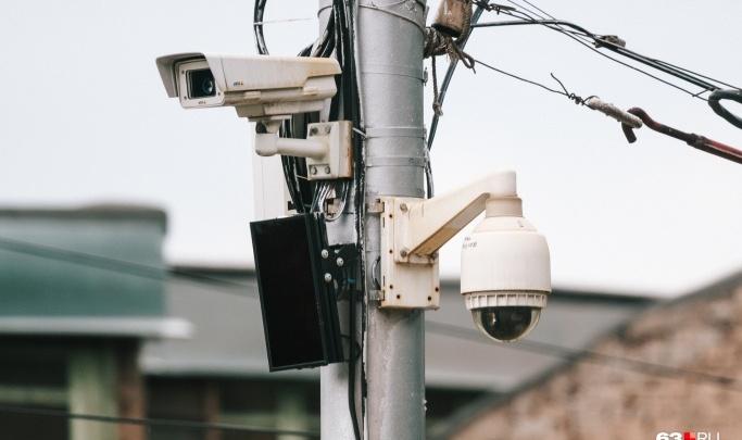 В Самарской области установят 300 камер для вычисления подозрительных пешеходов