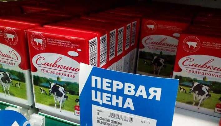 Обман на упаковке масла заметил борец с фальсификатом в Красноярске