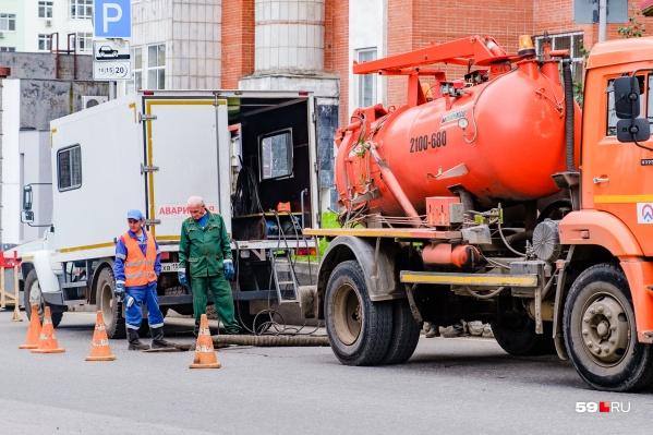 Сейчас коммунальщики устраняют последствия аварии