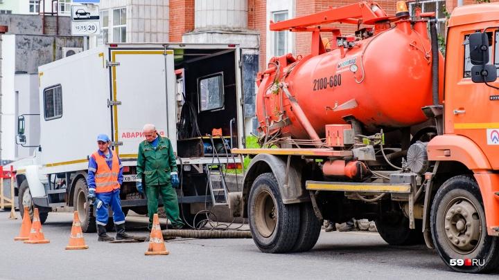 Жители правобережной части Перми остались без воды из-за аварии