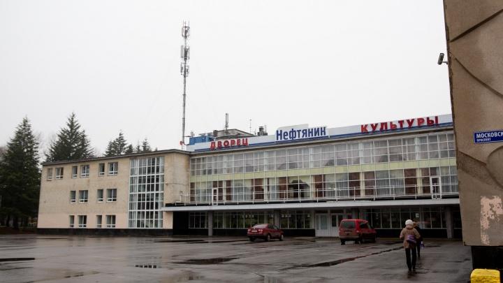 УФСБ начало массовую проверку общественных мест в Ярославской области