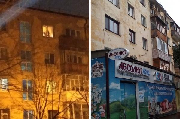 Полицейские пообщались с семьёй ребёнка, которого прохожие заметили у приоткрытого окна на пятом этаже. Выяснилось, что семья благополучная, а двухлетний мальчик просто таким образом каждый день провожает папу на работу
