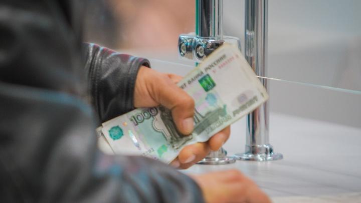 Средняя зарплата в Ростовской области снова официально выросла
