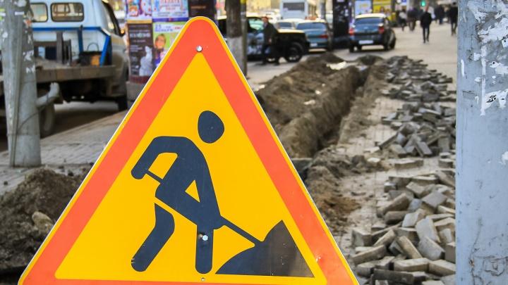 Из-за строительства водопровода и сетей освещения на ряде улиц Ростова ограничат движение
