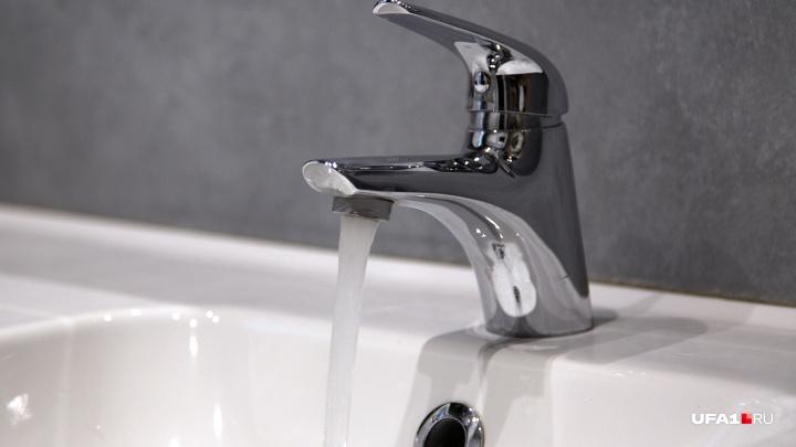 Десятки домов в Уфе останутся без воды: рассказываем, где готовиться к отключениям с 7 по 12 октября