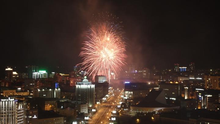 Фото: над Новосибирском прогремел праздничный салют