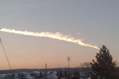 Пролетевший метеорит оставил длинный след в истории