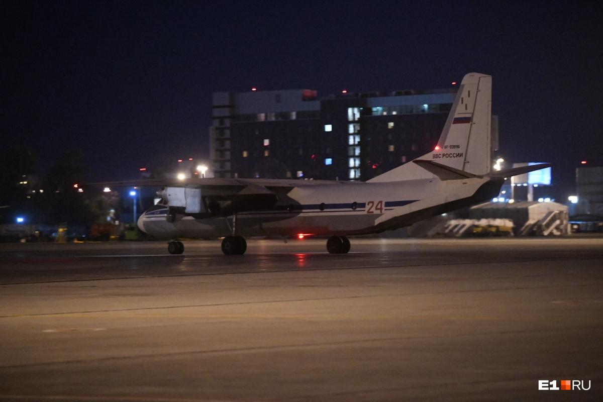 И Ан-24 военно-воздушных сил России