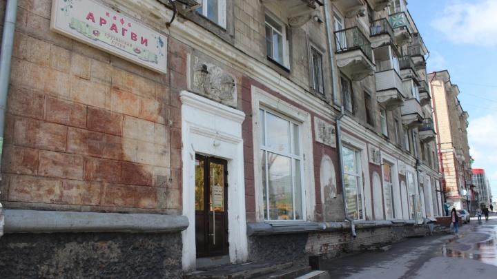 В левобережной части Новосибирска открылось первое грузинское кафе