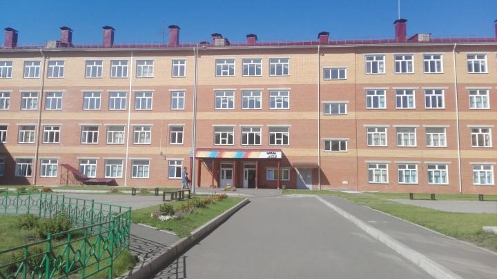 Вторая школа Красноярска отказалась от бумажных журналов и высылает родителям оценки