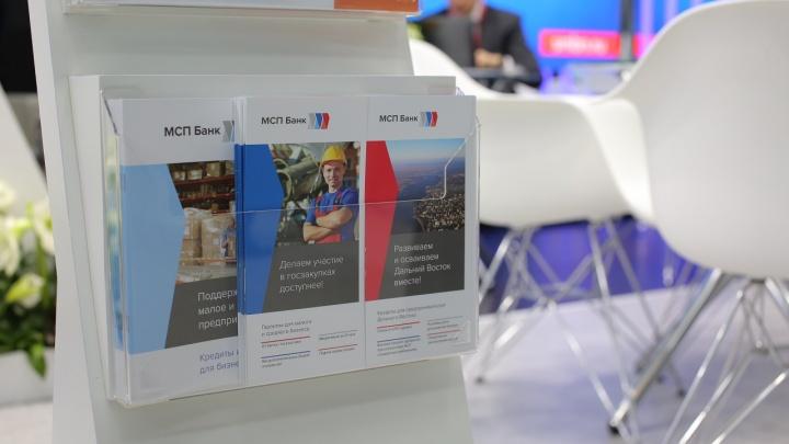 2 млрд на 10 лет: МСП Банк предложил бизнесменам льготные кредиты